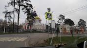 Общежитие(ЦВР) Валдай Переделкино