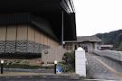 Kamiyodo Hakuho No Oka Exhibition Hall