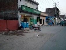 Habib Metropolitan Bank, Chiniot Branch