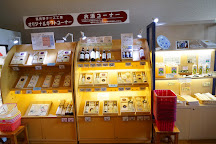 Furano Cheese Craft Center, Furano, Japan