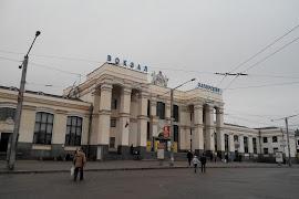 Железнодорожная станция  Saporosche 1