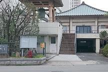 Hongu-ji Temple, Osaka, Japan