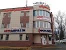 Форд Коломна, Окский проспект, дом 18А на фото Коломны