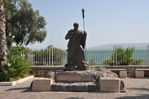 The House and Church of St. Peter, Capernaum, Israel