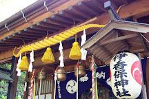Ikaho Shrine, Shibukawa, Japan