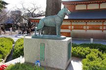 Yushukan, Chiyoda, Japan