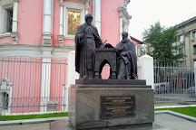 Statue of the Likhud brothers, Moscow, Russia