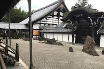 Tofuku-ji Temple, Higashiyama, Japan