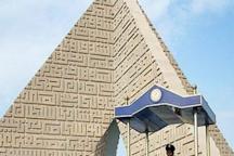Unknown Soldier Memorial, Cairo, Egypt