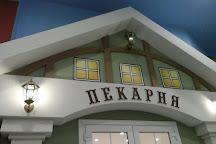 Kidburg, St. Petersburg, Russia