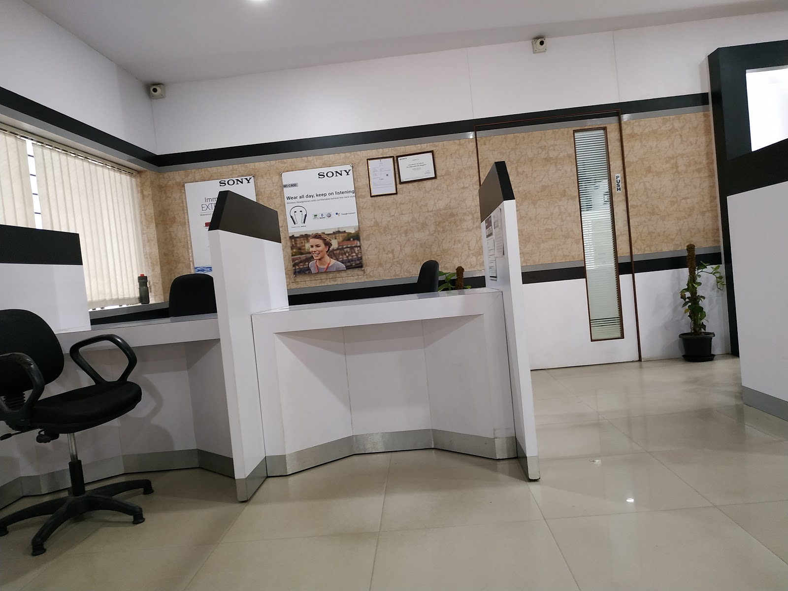 Abhivrudhi Tech