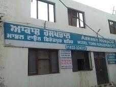 Aakash Hospital Kasur