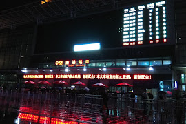 Автобусная станция   Shanghai Hutie Terminal