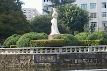 Yunnan Normal University, Kunming, China