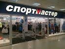 Спортмастер, улица Ленина на фото Курска