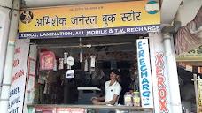 Vinay Book & General Store jamshedpur
