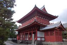 Myoshinji Temple, Kyoto, Japan