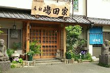 Kitaro chaya, Chofu, Japan