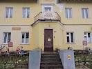 Школа ремесел, улица Котовского на фото Коломны