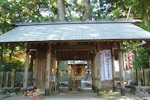 Shobo-ji Temple, Inabe, Japan