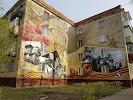 Щелковский Районный Культурный Комплекс на фото Щёлкова