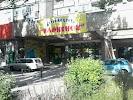 """Детский Центр """"СЛОНЕНОК"""", бульвар Энгельса, дом 22 на фото Волгограда"""