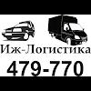 Иж-логистика, Нижняя улица на фото Ижевска