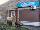 Меридиан-тур, туристическое агентство, улица Пастухова, дом 47 на фото Ижевска