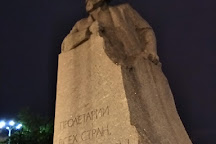 Karl Marx Monument, Moscow, Russia
