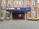 Юником сервис, улица Ванеева на фото Нижнего Новгорода