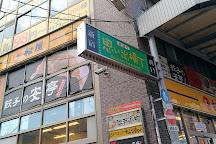 Omoide Yokocho, Shinjuku, Japan