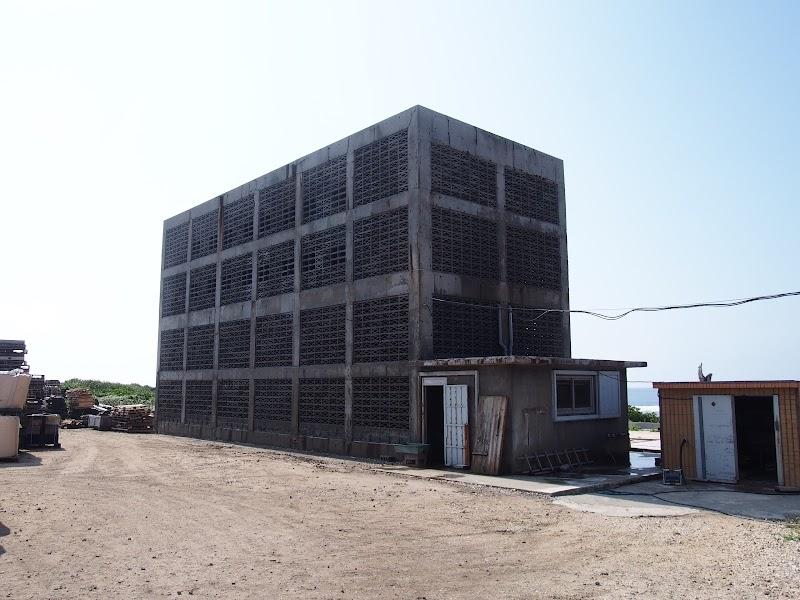 沖縄海塩研究所