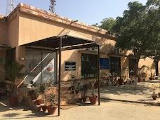 Foreigners Registration Office (Karachi Police)