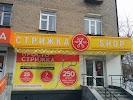Стрижка-SHOP, Комсомольская улица на фото Екатеринбурга