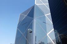 Old Bank of China Building, Hong Kong, China