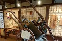 Obamacho Historical Museum, Unzen, Japan