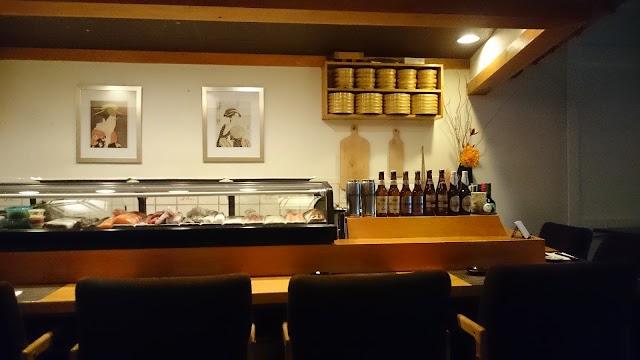Nakamori Japanese Restaurant