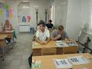 Офис-Класс! на фото Гукова