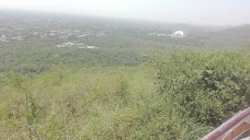 Islamabad National Forest