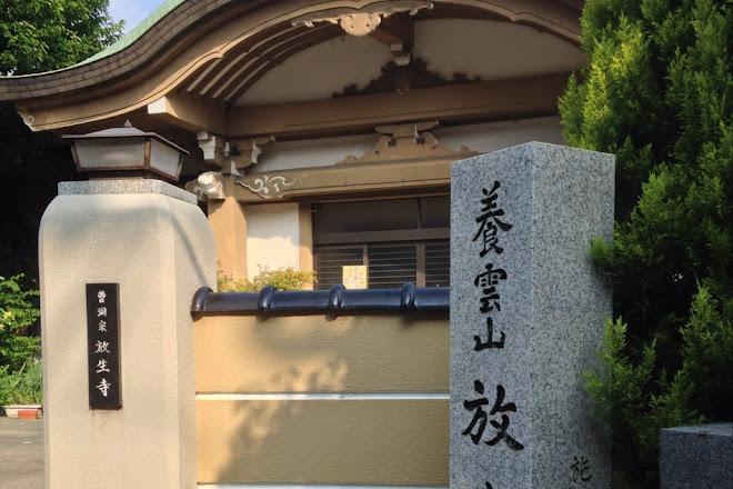 Hoshoji Temple, Kanazawa, Japan