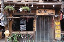 Shangli Ancient Town, Ya'an, China