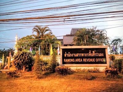 Ranong Area Revenue Office