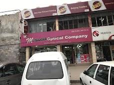 Masood Optical Co. islamabad