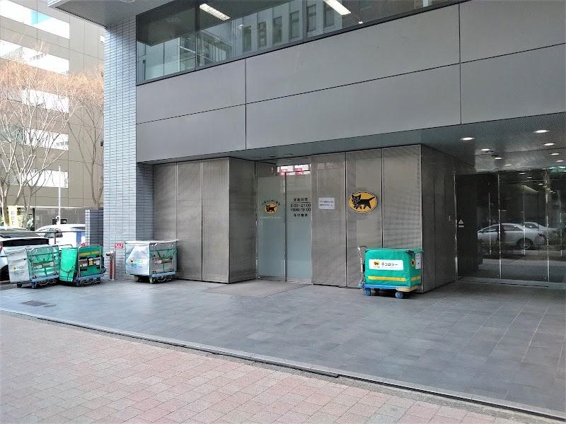 ヤマト運輸 港北新横浜2丁目センター