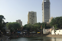 Banganga Tank, Mumbai, India