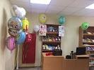 Магазин ВЕЗУНЧИК, улица 1 Мая, дом 18 на фото Балашихи