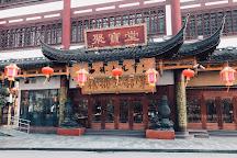 Yu Garden (Yuyuan), Shanghai, China