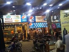 Food Break karachi