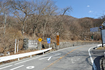 Akagi Prefectural Park, Maebashi, Japan