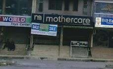 Mothercare islamabad N#212